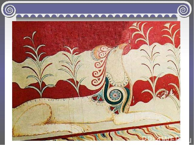 Эгейское искусство Культуре Античности предшествовала богатейшая и оригинальная культура, созданная на островах побережье Эгейского моря. Развиваясь параллельно с культурами Древнего Египта и Древнего Междуречья, она не только переняла некоторые хар…