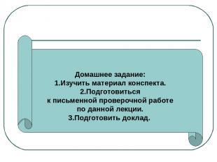 Источники информации (иллюстрации к слайдам) 7. http://asiamir.com/wp-content/up
