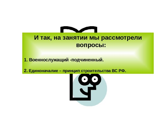 1.http://media.uygartours.com/tur/moskova-turu-kurban-bayrami-bayram-yurtdisi-turlari_140820164847.jpg 2.http://kids.mil.ru/images/military/childs/interesting_a.jpg 3.http://kids.mil.ru/images/military/childs/soldjer_a.jpg 4.http://kids.mil.ru/for_c…