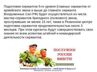 С 1 января 2012 года существенно увеличилось денежное довольствие военнослужащих