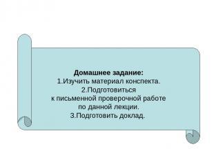 http://fs1.ucheba-legko.ru/images/e9a6722519966c3d0c523cb072f84cad.jpg http://co