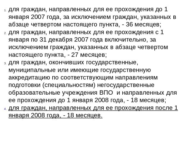 Приказ Минтруда России от 13.02.2015 N 85н