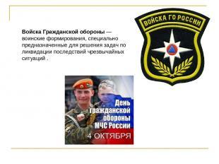 Источники информации (иллюстрации к слайдам) 19.http://forma-odezhda.ru/image/da