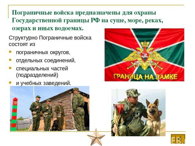 1.http://filmarket.torgg.com/image/cache/data/marki2/1381-500x500.jpg 2.http://simvolstore.ru/images/product_images/popup_images/88_0.jpg 3.http://parachuters-russia.narod.ru/vdv.2.1.1.6.jpg 4.http://img.ii4.ru/images/2011/02/20/85149_1.png 5.http:/…