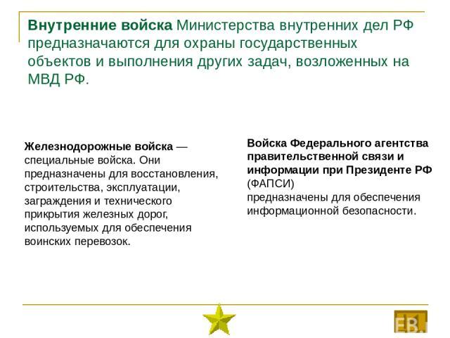 12.http://www.vmir.su/uploads/posts/1407028406_12.jpg 13.https://b-a.d-cd.net/73e65f2s-960.jpg 14.http://serkoff.narod.ru/bmd-3-k028.jpg 15.http://www.olin.ru/media/catalog/bula/bulavka_01v01000h_l.jpg 16.http://marshbrosok.ru/wa-data/public/shop/pr…