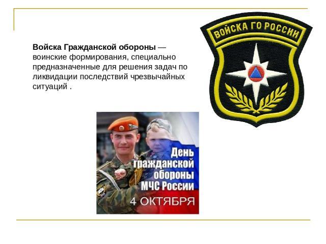 Источники информации (иллюстрации к слайдам) 19.http://forma-odezhda.ru/image/data/img/g20130307122835037413t3n1.jpg 20.http://gov.cap.ru/UserFiles/news/20131004/Original/image57026742.jpg 21.http://barssosh.obrlen.ru/sites/default/files/photo/infop…