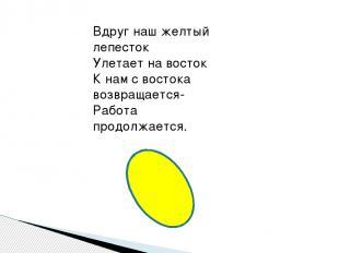 Информационные источники Н.Я. Веленкин, В.И Жохов – 5 класс (учебник) Е. И. Игна