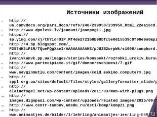http://ua.convdocs.org/pars_docs/refs/240/239950/239950_html_22ea16cd.png http:/