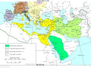 Арабский халифат. Халифат был неустойчивым государственным образованием, которое