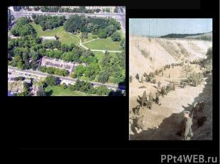 Во время Великой Отечественной войны оккупанты, захватившие Киев, использовали Б