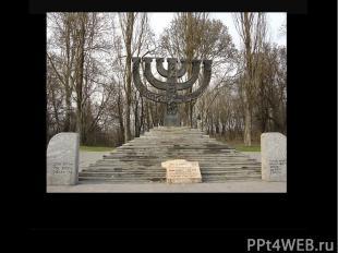 Памятник казненным евреям в виде меноры. Установлен 29 сентября 1991, в 50-летню