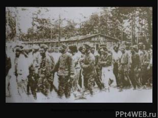 Военнопленные в Сырецком лагере.