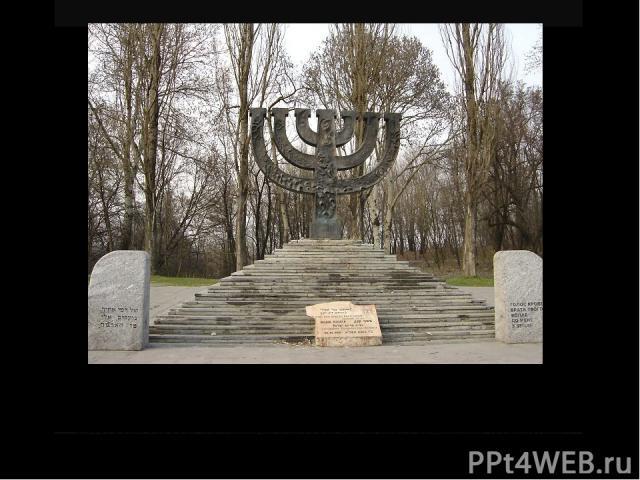 Памятник казненным евреям в виде меноры. Установлен 29 сентября 1991, в 50-летнюю годовщину первого массового расстрела евреев. От бывшей конторы еврейского кладбища к памятнику проложена Дорога скорби.