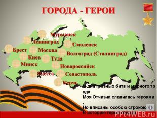 3 июля 1944 года Минск освободили. Здесь оказалась зажатой в огненном кольце сто