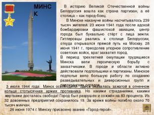 С 5 августа 1941 г. Одесса стойко оборонялась 73 дня силами Приморской армии и Ч