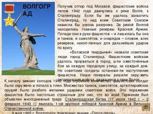 Фашистские самолёты появились над Смоленском на третий день войны, в ночь на 24