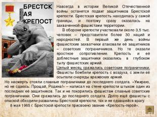 В столицу Украины Киев война пришла с рассветом 22 июня 1941 года. На город бы