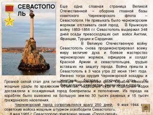 Мурманск в советские времена являлся крупной военной базой для отечественного фл