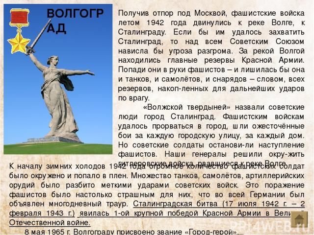 Фашистские самолёты появились над Смоленском на третий день войны, в ночь на 24 июня, а 29 июня они вели воздушную атаку ровно 6 часов. Центральные улицы лежали в руинах, дым и огонь высоко поднимались в небо. Смоленское сражение длилось с 10 июля п…