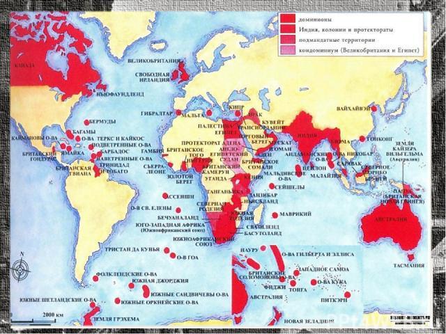Внешняя политика Великобритании. 1931 г. Вестминстерский статут: доминионы — Канада, Австралия, Новая Зеландия, ЮАР — получили полную свободу. 1935 г. был принят закон о расширении самоуправления в Индии. Ирландия: свободное государство, созданным в…