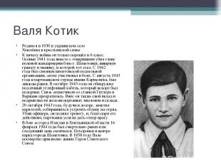 Родилсяв1930 в украинском селе Хмелёвкавкрестьянской сем