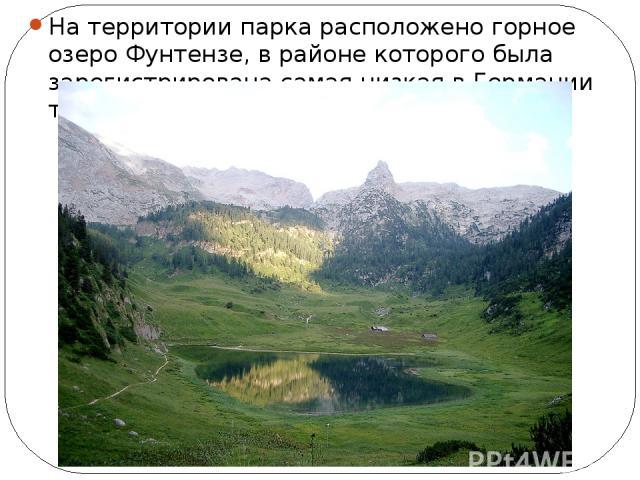 На территории парка расположено горное озероФунтензе, в районе которого была зарегистрирована самая низкая в Германии температура в зимний период.