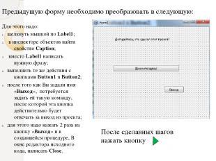 Источники материала В.В. Кузнецов, И.В. Абдрашитова «Основы объектно-ориентирова
