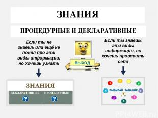 ДО СВИДАНИЯ! https://fotki.yandex.ru/next/users/sointse/album/355037/view/821191
