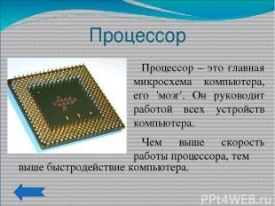 Используемые источники Список источников основного содержания: http://www.compgr