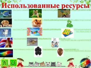 http://www.malawicichlidhomepage.com/other/GJR_8256_mwtmk.jpg http://www.poetryc