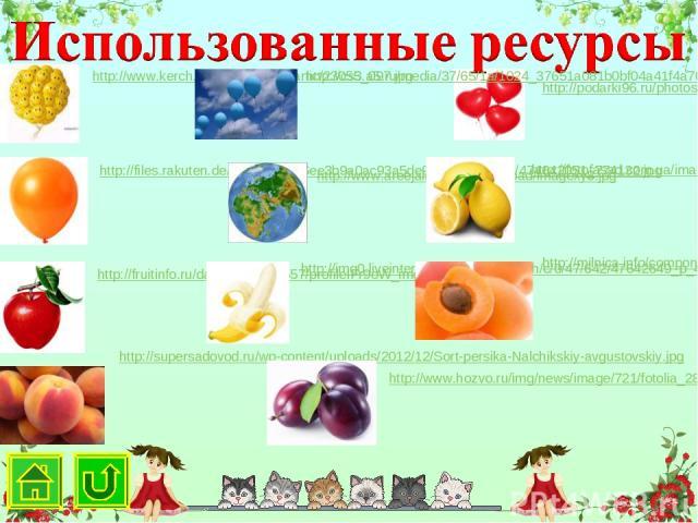 http://www.kerch.com.ua/images/artic/23055_097.jpg http://cs3.a5.ru/media/37/65/1a/1024_37651a081b0bf04a41f4a70dff8dde88.jpg http://podarki96.ru/photos/catalog_photos/107.jpg http://files.rakuten.de/c24e574f066ee3b9a0ac93a5de971207/images/474642051_…
