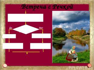 http://borisova.3dn.ru/load/skazki/skazka_quot_kurochka_rjaba_quot/3-1-0-239 htt