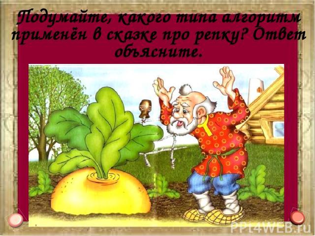 http://symki2012.cu.cc/zima/shkolniy-portfel-risunok.html http://www.hqoboi.com/other_126_books.html http://topreferat.znate.ru/docs/index-10937.html http://rusedu.net/post/1415/6326 http://alimova2013.narod.ru/index/0-7 http://uvc-mgk61.narod.ru/me…