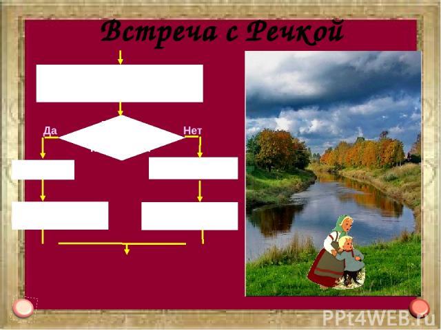 http://borisova.3dn.ru/load/skazki/skazka_quot_kurochka_rjaba_quot/3-1-0-239 http://gfganimawh.coolpage.biz/9/smotret-multfilm-kurochka-ryaba-besplatn.php http://tattoo.lviv.ua/content/?ru=tagged&search=%D0%BA%D1%83%D1%80%D0%BE%D1%87%D0%BA%D0%B0+%D1…