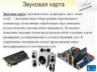 Список источников основного содержания «Информатика» 7 класс (ФГОС). Семакин И.