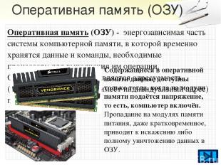 Floppydisk- гибкийдиск Флоппи - дисковод — электромеханическое устройство, по