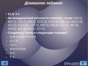 Учебник «Информатика и ИКТ» Л.Л. Босова 5 класс. http://dic.academic.ru/dic.nsf/