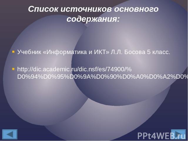 http://www.peoples.ru/science/mathematics/descartes/descartes-02282008214856UXo_s.jpg http://vse-sama.ru/images/stories/vyshivka_krest/350.jpg http://www.santour.ru/Spb/images/index/SPB16.jpg http://egena5.com/wp-content/uploads/2012/05/134.png http…