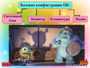 Слайд 22: Фон http://www.zagsoft.ru/uploads/posts/2012-02/1330208819_8.jpg Карти