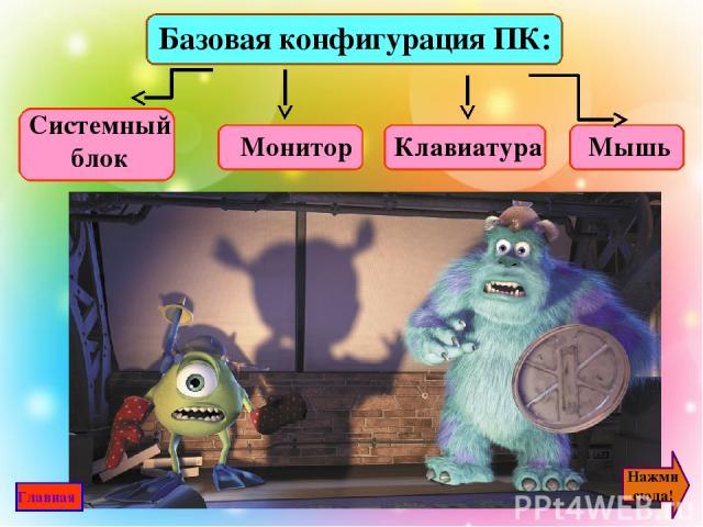 Слайд 22: Фон http://www.zagsoft.ru/uploads/posts/2012-02/1330208819_8.jpg Картинки микрофонов http://www.djkit.com/images/products/ShureSM58s%20djkit.jpg http://ceaim.clients.ru/files/5828/mikrofoni.jpg Слайд 23: Фон http://www.zagsoft.ru/uploads/p…