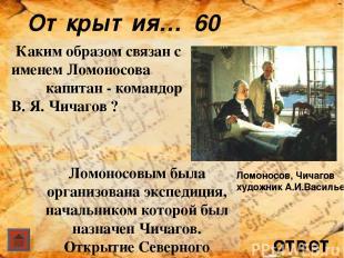 ответ Мозаики 10 В каком году основана стекольная фабрика в деревнеУсть-Рудица?