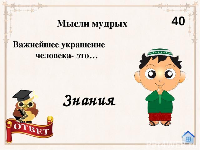 http://vdp.mycdn.me/getImage?id=9387771293&idx=30&thumbType=47&i=1 http://www.iiim.org/MScholars/ALY%20BEN'%20ISSA.png http://www12.0zz0.com/2013/06/09/12/215849075.jpg http://cs629510.vk.me/v629510482/a7b8/5x4zeRO1mO0.jpg http://gencdergisi.com/res…