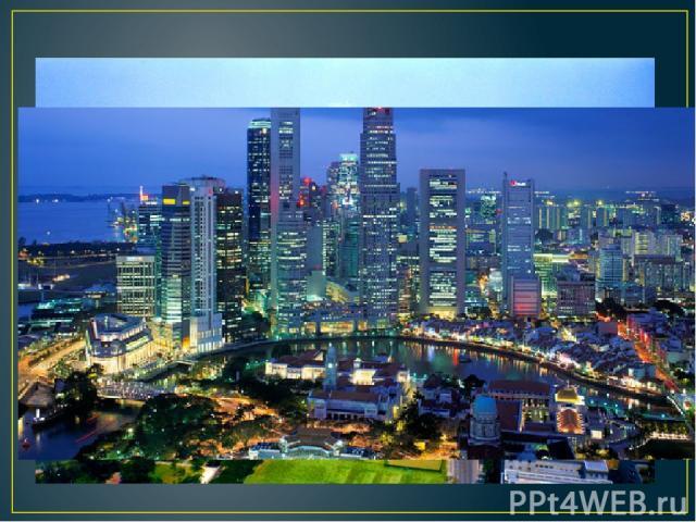 19. Говорят, что Сингапур построен по всем канонам Фен-Шуй – его ландшафт и архитектура согласованы с этим учением о влиянии потоков энергии на человека.