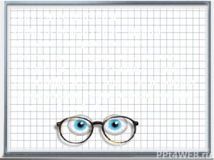 ОФТАЛЬМОЛОГИЯ Область позади глаза – орбита – доступна ультразвуковому обследова