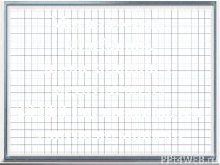 Механические колебания, происходящие с частотой более 20000 Гц, называются ульт