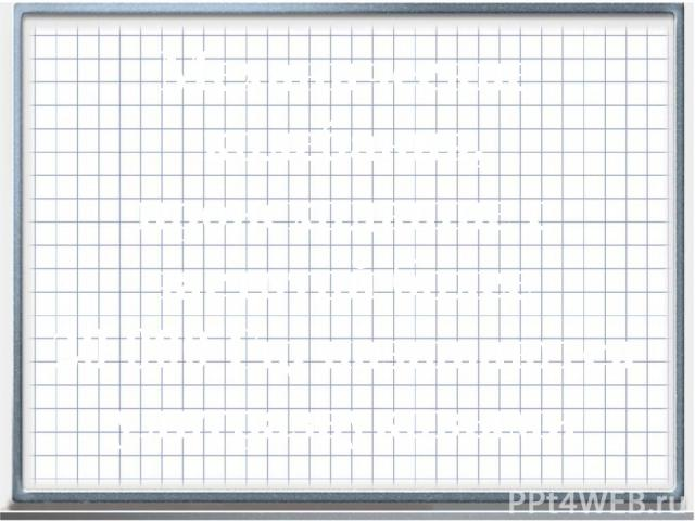 Механические колебания, происходящие с частотой более 20000 Гц, называются ультразвуковыми