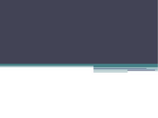 Проектная деятельность школьников, как средство усиления прикладной направленности обучения математике и повышения мотивации к изучению предмета Учитель математики МБОУСОШ №11 Им. И.А. Бурмистрова Губарева И.П. 2015г.