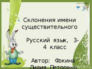 Информационные источники Конверт с открытками Девочка с портфелем Заяц с каранда