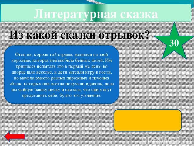 А. Н. Рыбаков «Кортик» 10 Как Генка добирался до Москвы? В ящике под вагоном