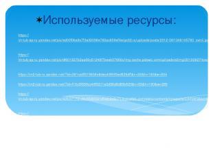 https://im-tub-ap-ru.yandex.net/pic/ed00f0ba9c7f3a33038e763ac859ef6e/go32.ru/upl